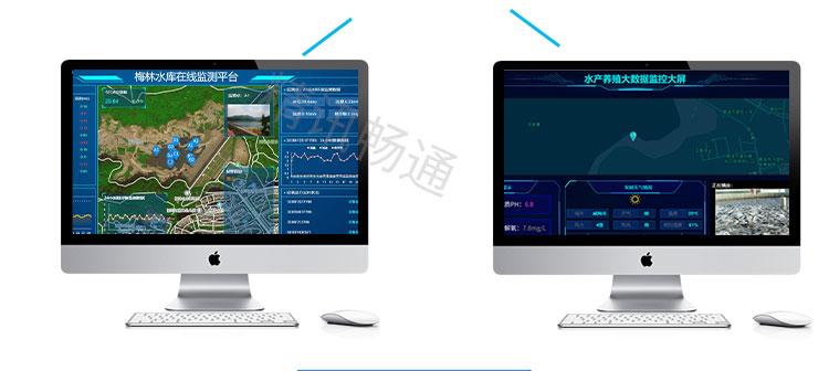 浮漂式水环境监测系统